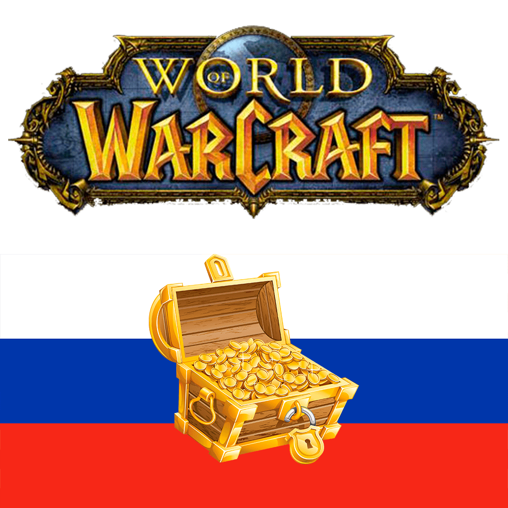 World of Warcraft GOLD Russian Servers